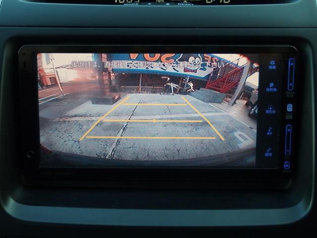 TXリミテッド HDDナビ 地デジ バックカメラ ルーフレール(9枚目)