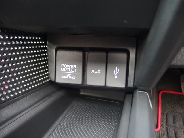 「ホンダ」「S660」「オープンカー」「静岡県」の中古車23
