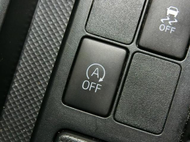 停車時にエンジンを自動で停止させて燃費を軽減するアイドリングストップ