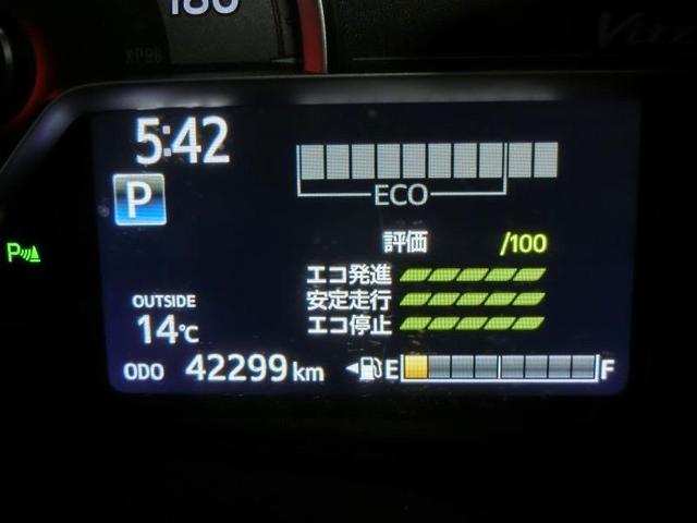 燃費などの詳細な情報も確認できるマルチインフォメーションディスプレイ