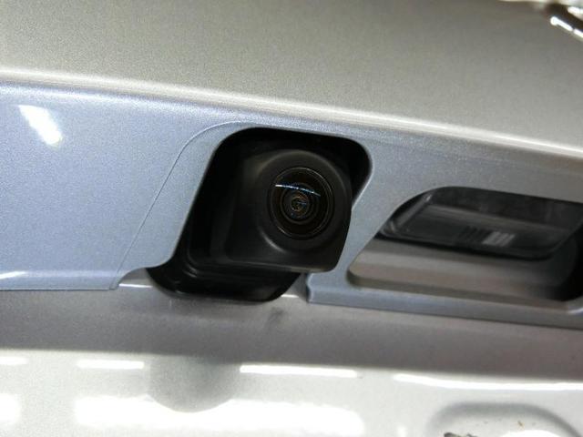 後退時の後方視界をナビの画面で確認できるバックガイドモニター