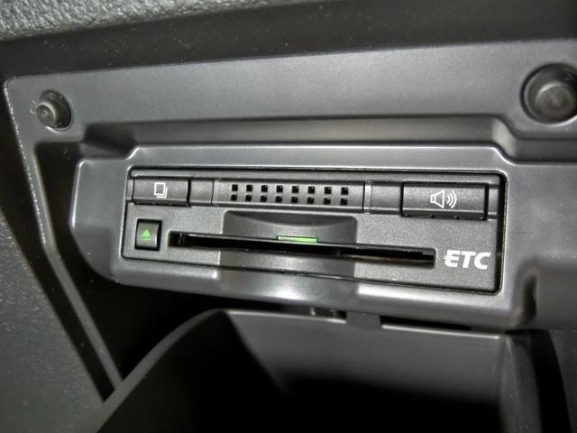 240S タイプゴールド サンルーフ 後席モニター 両側電動スライドドア 電動バックドア 純正地デジHDDナビ HIDヘッドライト クリアランスソナー バックカメラ 純正アルミホイール クルーズコントロール ワンオーナー(8枚目)
