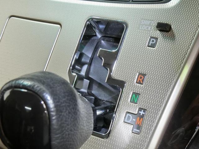 240S タイプゴールド サンルーフ 後席モニター 両側電動スライドドア 電動バックドア 純正地デジHDDナビ HIDヘッドライト クリアランスソナー バックカメラ 純正アルミホイール クルーズコントロール ワンオーナー(12枚目)