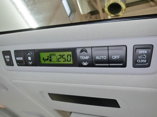 240S タイプゴールド サンルーフ 後席モニター 両側電動スライドドア 電動バックドア 純正地デジHDDナビ HIDヘッドライト クリアランスソナー バックカメラ 純正アルミホイール クルーズコントロール ワンオーナー(24枚目)