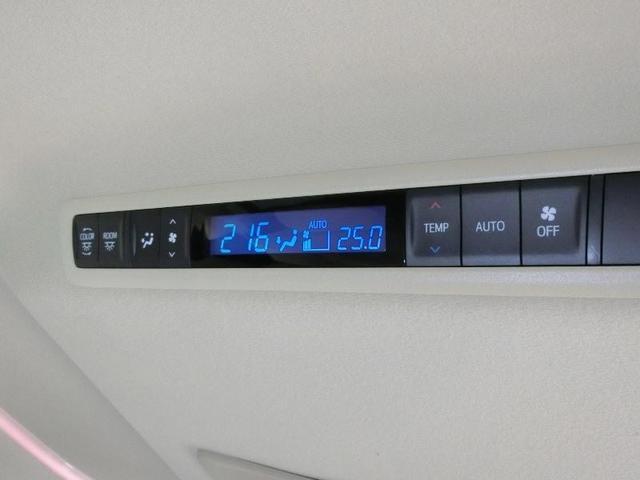2.5X 後席モニター 両側電動スライドドア 純正地デジメモリーナビ LEDヘッドライト ETC スマートキー クリアランスソナー バックカメラ 純正アルミホイール 禁煙車 ワンオーナー(4枚目)