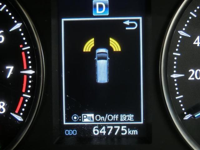2.5X 後席モニター 両側電動スライドドア 純正地デジメモリーナビ LEDヘッドライト ETC スマートキー クリアランスソナー バックカメラ 純正アルミホイール 禁煙車 ワンオーナー(15枚目)