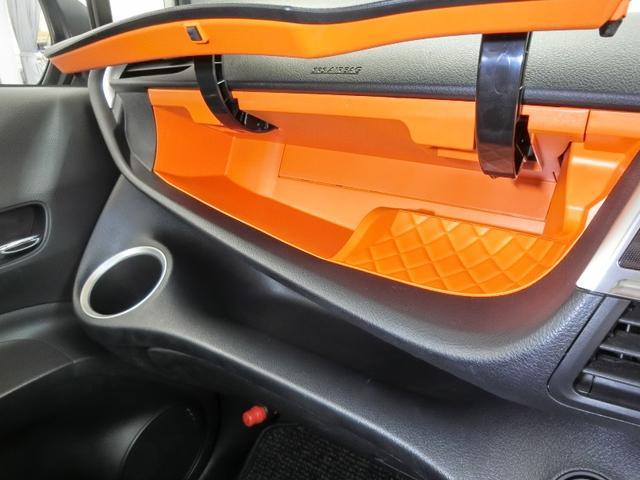 G クルマイスシヨウ 車椅子仕様タイプI スロープタイプ 車高調整機能 助手席側セカンドシート付き 純正メモリーナビ ETC スマートキー 純正アルミホイール アイドリングストップ ワンオーナー(38枚目)