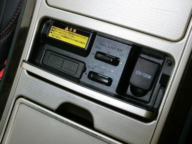 2.4Z ゴールデンアイズII マルチユースセンターコンソール 純正地デジHDDナビ 両側電動スライドドア 純正18インチアルミホイール クルーズコントロール 電動バックドア HIDヘッドライト クリアランスソナー ワンオーナー(10枚目)
