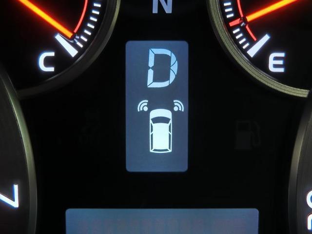 2.4Z ゴールデンアイズII マルチユースセンターコンソール 純正地デジHDDナビ 両側電動スライドドア 純正18インチアルミホイール クルーズコントロール 電動バックドア HIDヘッドライト クリアランスソナー ワンオーナー(11枚目)