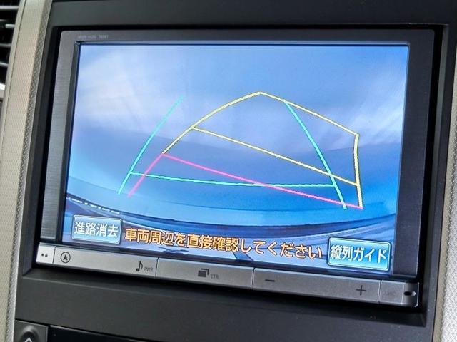 2.4Z ゴールデンアイズII マルチユースセンターコンソール 純正地デジHDDナビ 両側電動スライドドア 純正18インチアルミホイール クルーズコントロール 電動バックドア HIDヘッドライト クリアランスソナー ワンオーナー(12枚目)