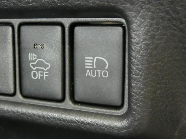 G トヨタセーフティセンス アダプティブクルーズコントロール クリアランスソナー カーテンエアバッグ LEDヘッドライト 純正地デジメモリーナビ 純正アルミホイール ワンオーナー 禁煙車(5枚目)
