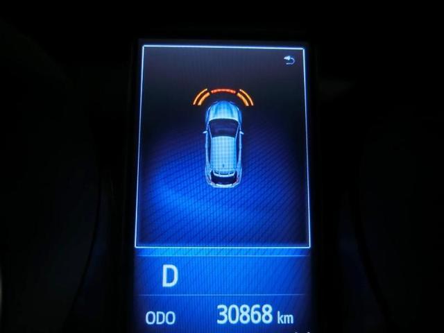 G トヨタセーフティセンス アダプティブクルーズコントロール クリアランスソナー カーテンエアバッグ LEDヘッドライト 純正地デジメモリーナビ 純正アルミホイール ワンオーナー 禁煙車(8枚目)