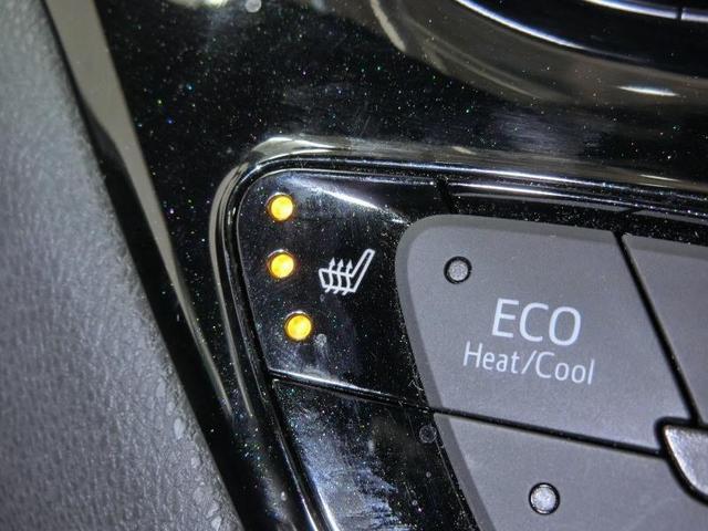 G トヨタセーフティセンス アダプティブクルーズコントロール クリアランスソナー カーテンエアバッグ LEDヘッドライト 純正地デジメモリーナビ 純正アルミホイール ワンオーナー 禁煙車(14枚目)