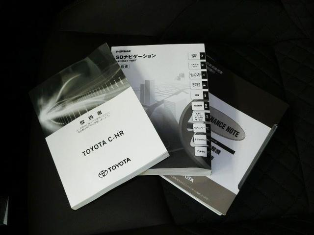 G トヨタセーフティセンス アダプティブクルーズコントロール クリアランスソナー カーテンエアバッグ LEDヘッドライト 純正地デジメモリーナビ 純正アルミホイール ワンオーナー 禁煙車(20枚目)