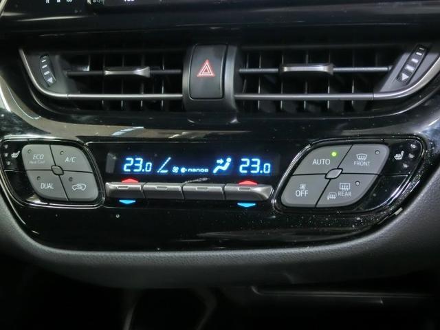 G トヨタセーフティセンス アダプティブクルーズコントロール クリアランスソナー カーテンエアバッグ LEDヘッドライト 純正地デジメモリーナビ 純正アルミホイール ワンオーナー 禁煙車(31枚目)