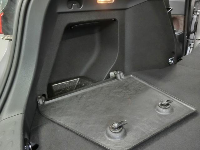 G トヨタセーフティセンス アダプティブクルーズコントロール クリアランスソナー カーテンエアバッグ LEDヘッドライト 純正地デジメモリーナビ 純正アルミホイール ワンオーナー 禁煙車(39枚目)