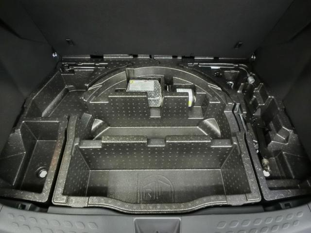 G トヨタセーフティセンス アダプティブクルーズコントロール クリアランスソナー カーテンエアバッグ LEDヘッドライト 純正地デジメモリーナビ 純正アルミホイール ワンオーナー 禁煙車(40枚目)