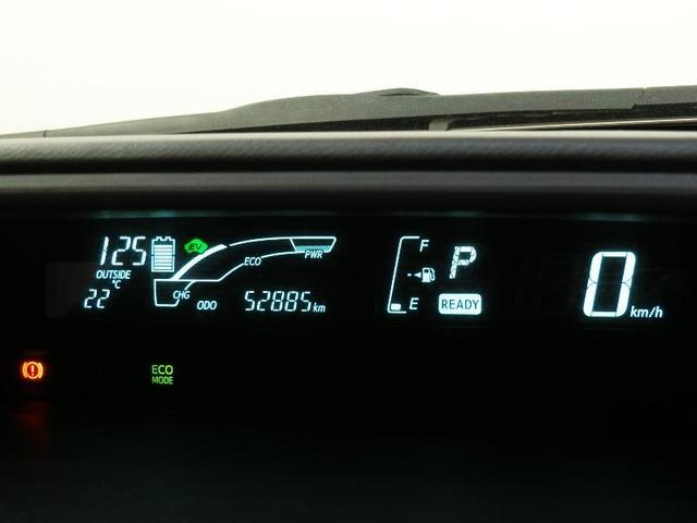 G スマートキー CDオーディオ デュアルエアバッグ ABS 横滑り防止機構 盗難防止機能 禁煙車(6枚目)