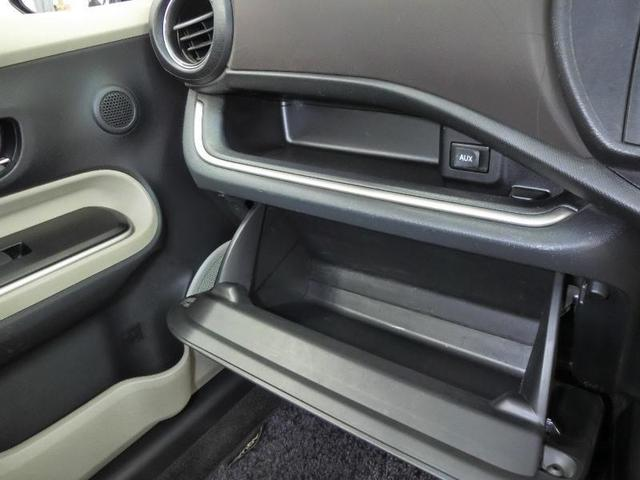 G スマートキー CDオーディオ デュアルエアバッグ ABS 横滑り防止機構 盗難防止機能 禁煙車(13枚目)