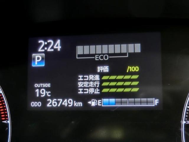 G ワンオーナー 衝突被害軽減システム 横滑り防止機能 ABS エアバッグ 盗難防止装置 アイドリングストップ バックカメラ ETC ドラレコ ミュージックプレイヤー接続可 CD スマートキー キーレス(12枚目)