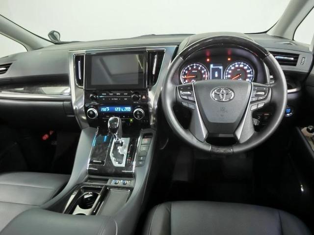 2.5S Cパッケージ サンルーフ トヨタセーフティセンス 両側電動スライドドア 電動バックドア 寒冷地仕様 アダプティブクルーズコントロール ディスプレイオーディオ BSM RCTA PKSB ワンオーナー 禁煙車(3枚目)
