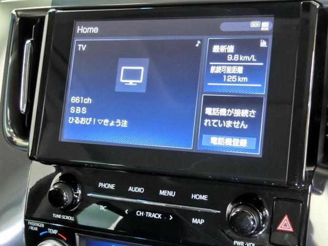 2.5S Cパッケージ サンルーフ トヨタセーフティセンス 両側電動スライドドア 電動バックドア 寒冷地仕様 アダプティブクルーズコントロール ディスプレイオーディオ BSM RCTA PKSB ワンオーナー 禁煙車(11枚目)