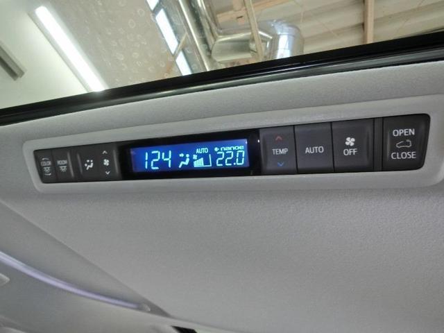 2.5S Cパッケージ サンルーフ トヨタセーフティセンス 両側電動スライドドア 電動バックドア 寒冷地仕様 アダプティブクルーズコントロール ディスプレイオーディオ BSM RCTA PKSB ワンオーナー 禁煙車(15枚目)