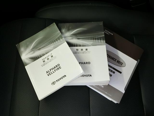2.5S Cパッケージ サンルーフ トヨタセーフティセンス 両側電動スライドドア 電動バックドア 寒冷地仕様 アダプティブクルーズコントロール ディスプレイオーディオ BSM RCTA PKSB ワンオーナー 禁煙車(47枚目)
