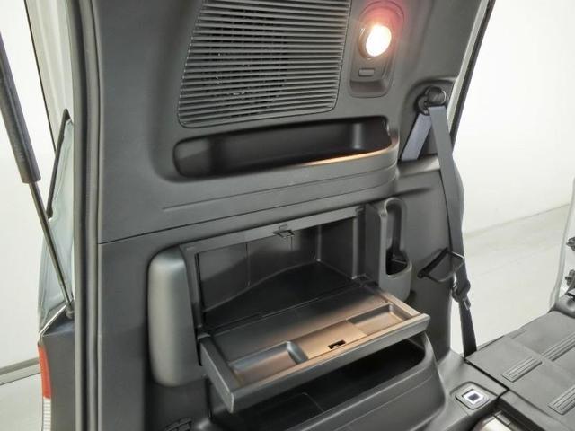 G エアロ 横滑り防止機能 ABS エアバッグ 盗難防止装置 バックカメラ ETC ミュージックプレイヤー接続可 CD スマートキー キーレス フル装備 電動スライドドア HIDヘッドライト アルミホイール(16枚目)