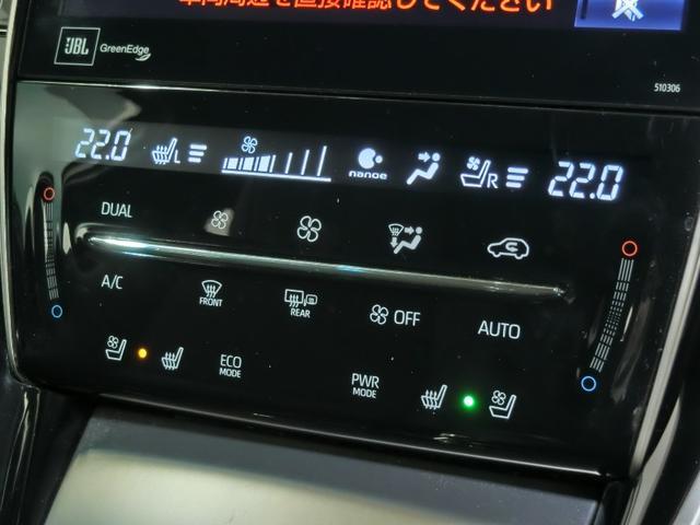 プログレス メタル アンド レザーパッケージ トヨタセーフティセンス パノラミックビューモニター ETC2.0 アダプティブクルーズコントロール インテリジェントクリアランスソナー 純正地デジメモリーナビ 電動バックドア 禁煙車 ワンオーナー(27枚目)