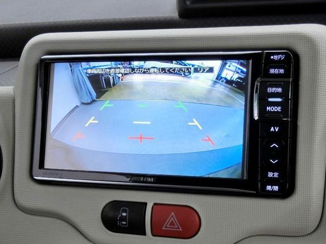 G 左電動スライドドア シートヒーター HIDヘッドライト 社外16インチアルミホイール ETC アルパインメモリーナビ バックカメラ アイドリングストップ 盗難防止機能 禁煙車 ワンオーナー(15枚目)