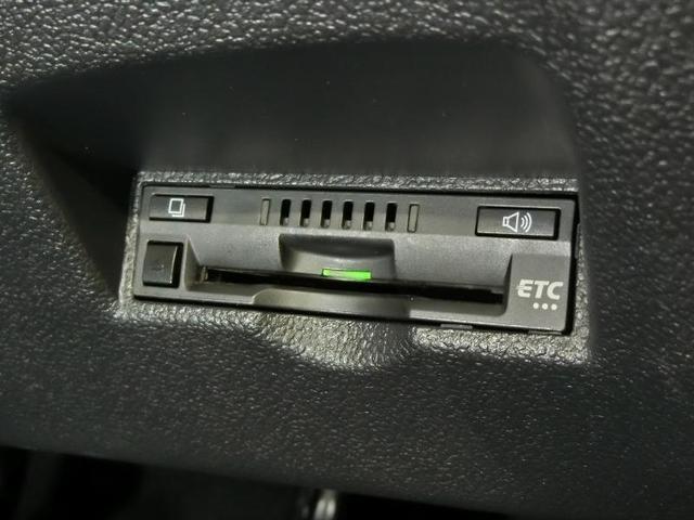 A トヨタセーフティセンス ドライブレコーダー HUD IPA BSM ICS 純正地デジメモリーナビ バックカメラ アダプティブクルーズコントロール 純正アルミホイール LEDヘッドライト ワンオーナー(9枚目)