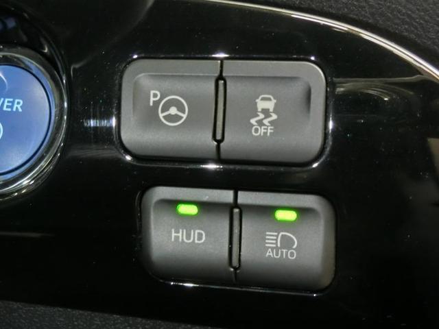 A トヨタセーフティセンス ドライブレコーダー HUD IPA BSM ICS 純正地デジメモリーナビ バックカメラ アダプティブクルーズコントロール 純正アルミホイール LEDヘッドライト ワンオーナー(12枚目)