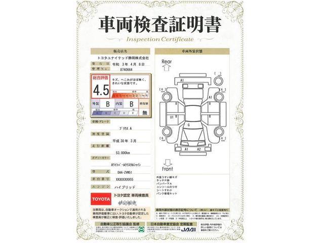 A トヨタセーフティセンス ドライブレコーダー HUD IPA BSM ICS 純正地デジメモリーナビ バックカメラ アダプティブクルーズコントロール 純正アルミホイール LEDヘッドライト ワンオーナー(20枚目)