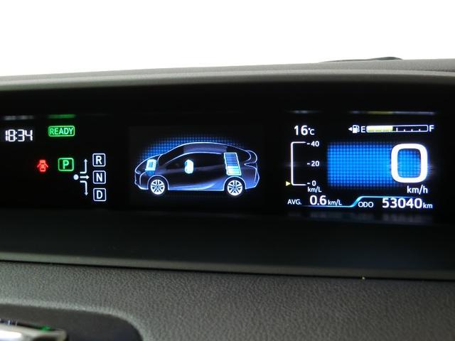A トヨタセーフティセンス ドライブレコーダー HUD IPA BSM ICS 純正地デジメモリーナビ バックカメラ アダプティブクルーズコントロール 純正アルミホイール LEDヘッドライト ワンオーナー(29枚目)