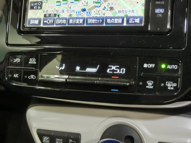 A トヨタセーフティセンス ドライブレコーダー HUD IPA BSM ICS 純正地デジメモリーナビ バックカメラ アダプティブクルーズコントロール 純正アルミホイール LEDヘッドライト ワンオーナー(30枚目)