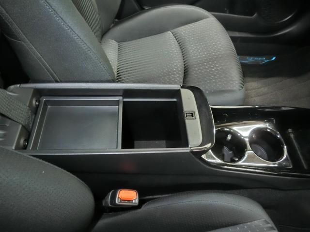 A トヨタセーフティセンス ドライブレコーダー HUD IPA BSM ICS 純正地デジメモリーナビ バックカメラ アダプティブクルーズコントロール 純正アルミホイール LEDヘッドライト ワンオーナー(36枚目)