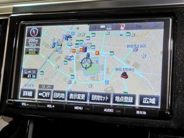 2.5S トヨタセーフティセンス 両側スライド左電動ドア アダプティブクルーズコントロール クリアランスソナー 純正地デジメモリーナビ バックカメラ LEDヘッドライト ワンオーナー(7枚目)