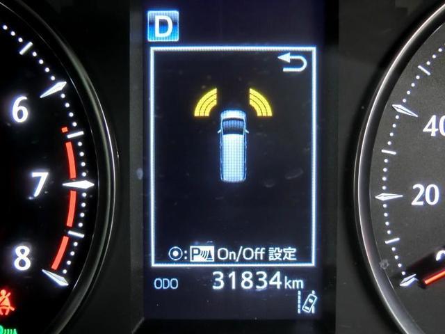 2.5S トヨタセーフティセンス 両側スライド左電動ドア アダプティブクルーズコントロール クリアランスソナー 純正地デジメモリーナビ バックカメラ LEDヘッドライト ワンオーナー(14枚目)
