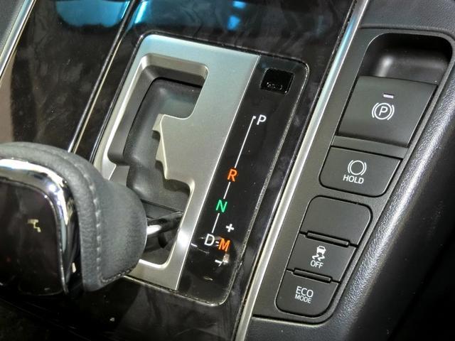 2.5S トヨタセーフティセンス 両側スライド左電動ドア アダプティブクルーズコントロール クリアランスソナー 純正地デジメモリーナビ バックカメラ LEDヘッドライト ワンオーナー(30枚目)