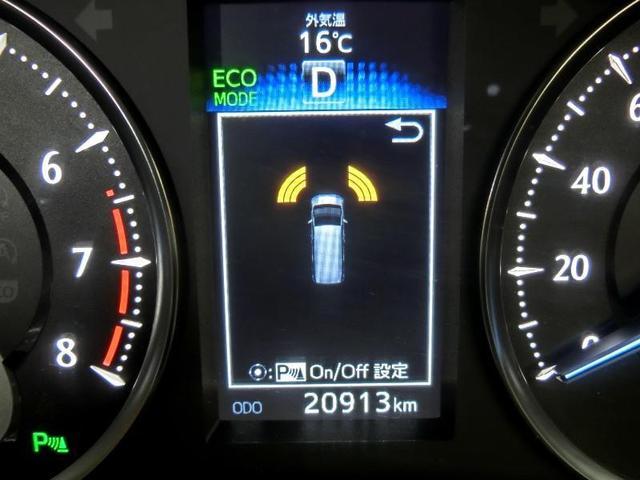 2.5X 純正地デジメモリーナビ バックカメラ 両側電動スライドドア スマートキー カーテンエアバッグ 純正16インチアルミホイール ETC LEDヘッドライト クリアランスソナー ワンオーナー(9枚目)