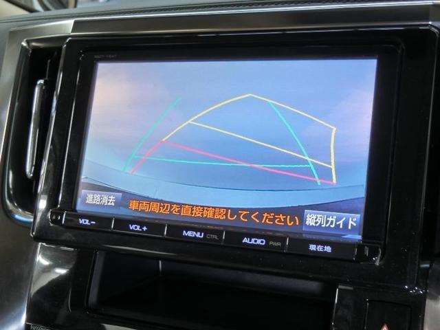 2.5X 純正地デジメモリーナビ バックカメラ 両側電動スライドドア スマートキー カーテンエアバッグ 純正16インチアルミホイール ETC LEDヘッドライト クリアランスソナー ワンオーナー(10枚目)