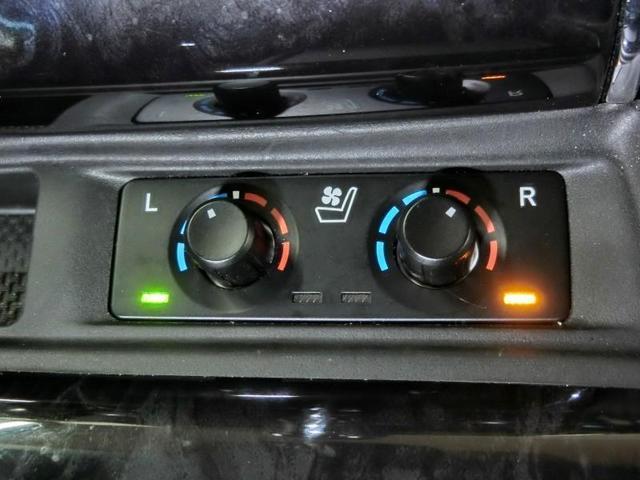 2.5S Cパッケージ ワンオーナー 電動シート 安全装備 衝突被害軽減システム 横滑り防止機能 ABS エアバッグ オートクルーズコントロール 盗難防止装置 バックカメラ ETC ミュージックプレイヤー接続可 CD 記録簿(10枚目)