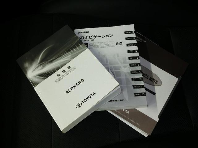 2.5S Cパッケージ ワンオーナー 電動シート 安全装備 衝突被害軽減システム 横滑り防止機能 ABS エアバッグ オートクルーズコントロール 盗難防止装置 バックカメラ ETC ミュージックプレイヤー接続可 CD 記録簿(20枚目)