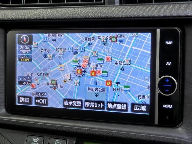 G ハイブリッド ワンオーナー 横滑り防止機能 ABS エアバッグ 盗難防止装置 バックカメラ ETC ミュージックプレイヤー接続可 CD スマートキー キーレス フル装備 LEDヘッドランプ オートマ(6枚目)