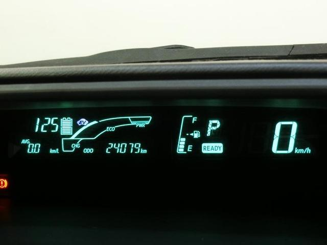 G ハイブリッド ワンオーナー 横滑り防止機能 ABS エアバッグ 盗難防止装置 バックカメラ ETC ミュージックプレイヤー接続可 CD スマートキー キーレス フル装備 LEDヘッドランプ オートマ(12枚目)