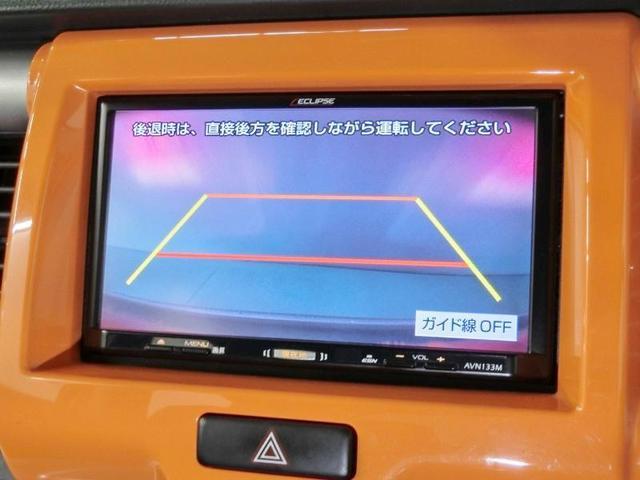 X 衝突被害軽減システム 横滑り防止機能 ABS エアバッグ 盗難防止装置 アイドリングストップ バックカメラ ETC ミュージックプレイヤー接続可 CD スマートキー キーレス フル装備 アルミホイール(12枚目)