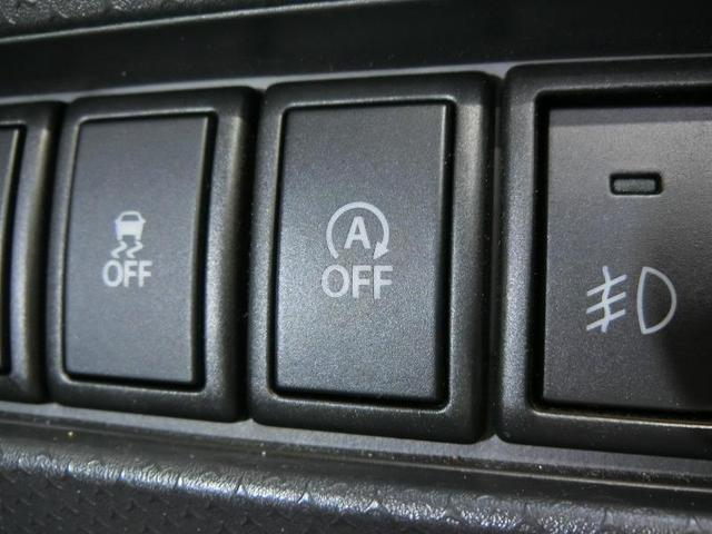 X 衝突被害軽減システム 横滑り防止機能 ABS エアバッグ 盗難防止装置 アイドリングストップ バックカメラ ETC ミュージックプレイヤー接続可 CD スマートキー キーレス フル装備 アルミホイール(15枚目)