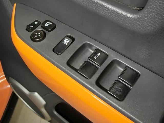 X 衝突被害軽減システム 横滑り防止機能 ABS エアバッグ 盗難防止装置 アイドリングストップ バックカメラ ETC ミュージックプレイヤー接続可 CD スマートキー キーレス フル装備 アルミホイール(29枚目)