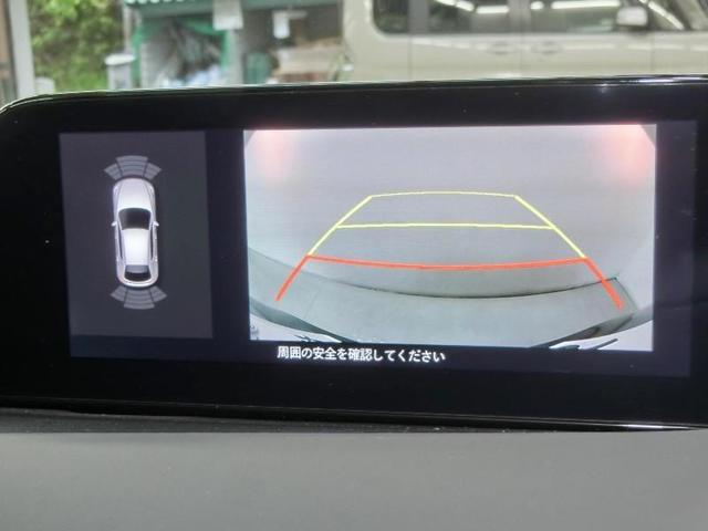 XD Lパッケージ ワンオーナー 革シート 電動シート 安全装備 衝突被害軽減システム 横滑り防止機能 ABS エアバッグ オートクルーズコントロール 盗難防止装置 アイドリングストップ バックカメラ ETC CD(7枚目)